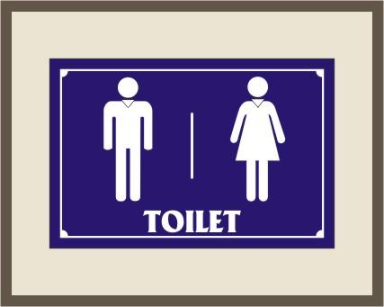 Bien toilet