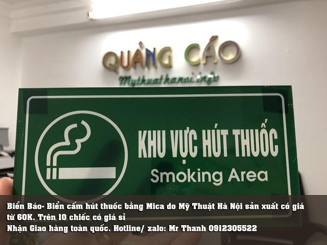 Biển báo khu vực được hút thuốc